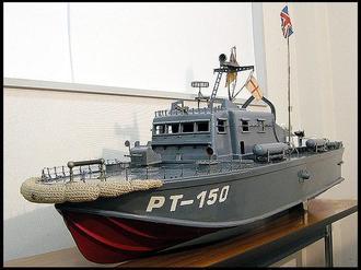 PT-150.jpg