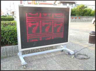 777_01.jpg