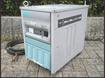 TIG溶接機 インバータ アルゴ VRTP-300