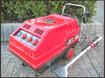 蔵王産業 ジェットマン 温水タイプ 高圧洗浄機