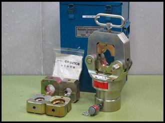 EP-502C_001.jpg