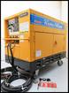 デンヨー エンジン エアプラズマ切断溶接機 PLASARC PCX-70SS