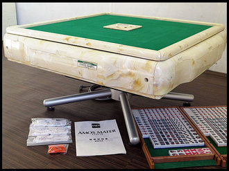 amosmahjong_1.jpg