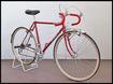 【買取】ブリヂストン ユーラシア ロードバイク 3×6s/クロモリ