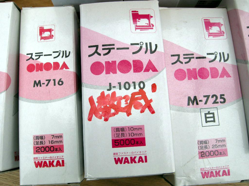 日本布鞋品牌wakai