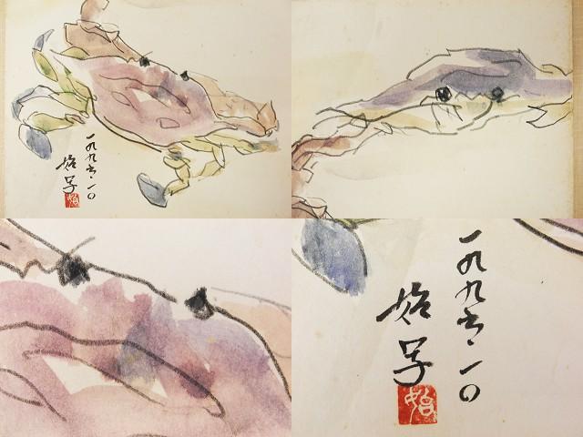 肉 水彩画